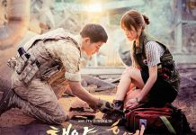 descendants of the sun ซับไทย