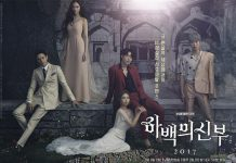 the bride of habaek ซับไทย
